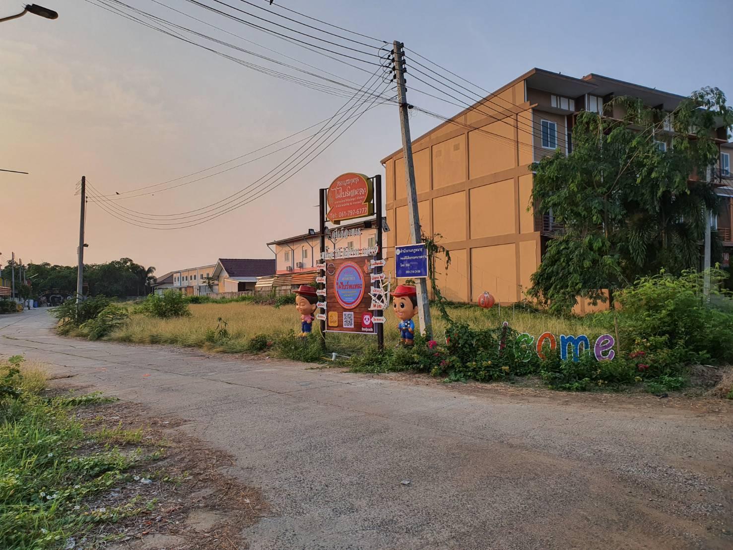 ทางเข้าร้าน (4)