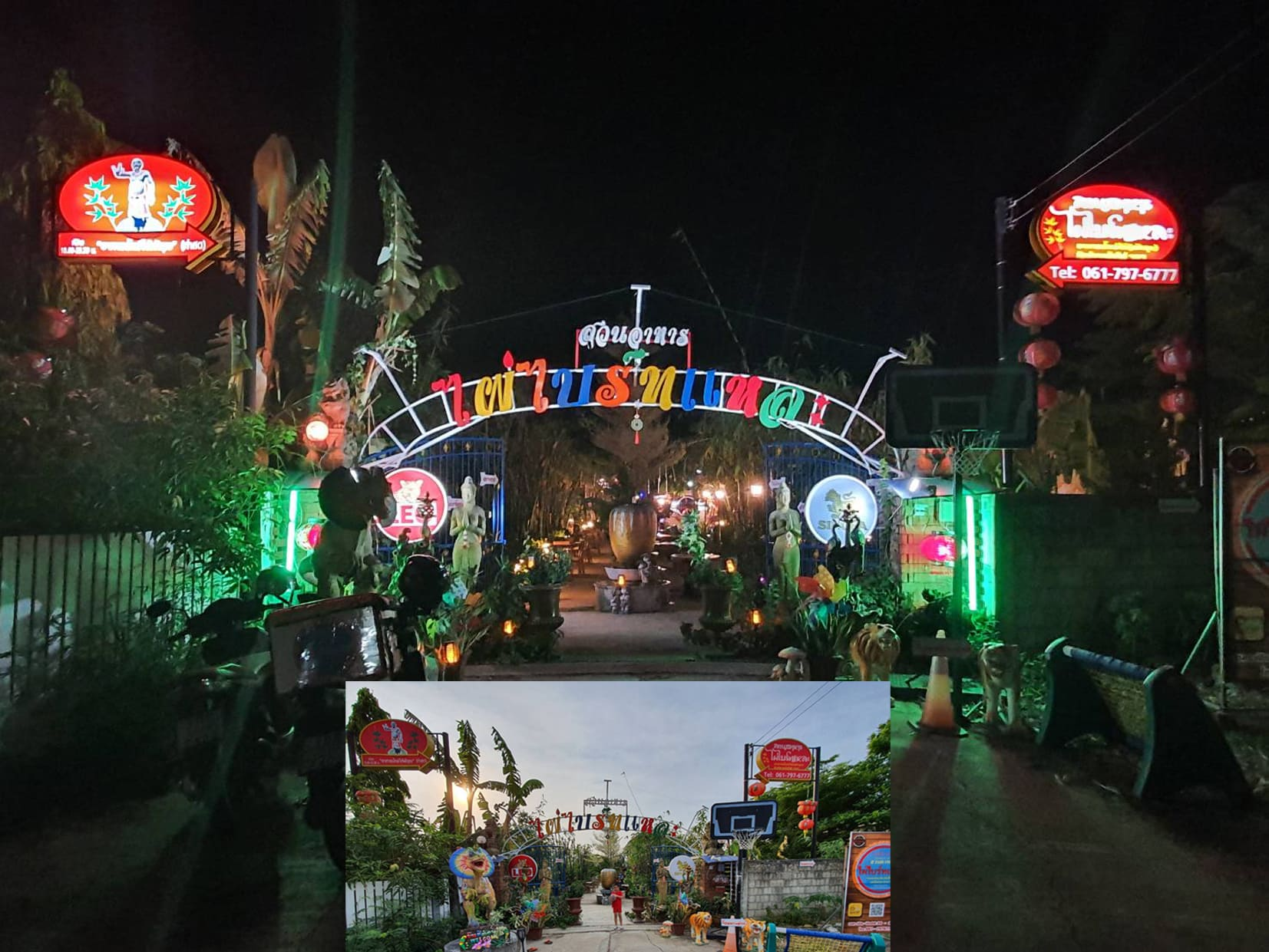 banner (6)