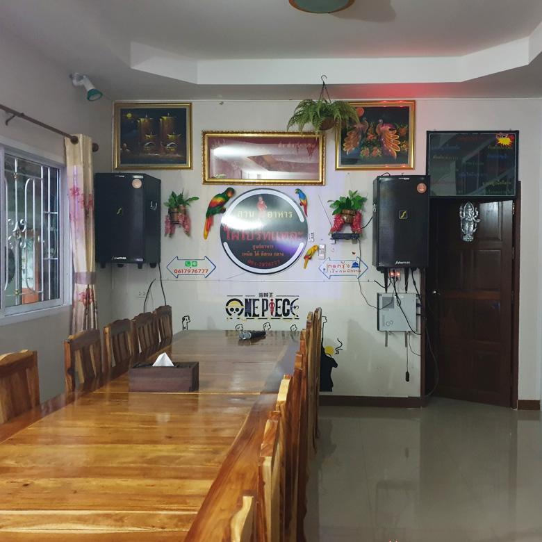 indoor-2